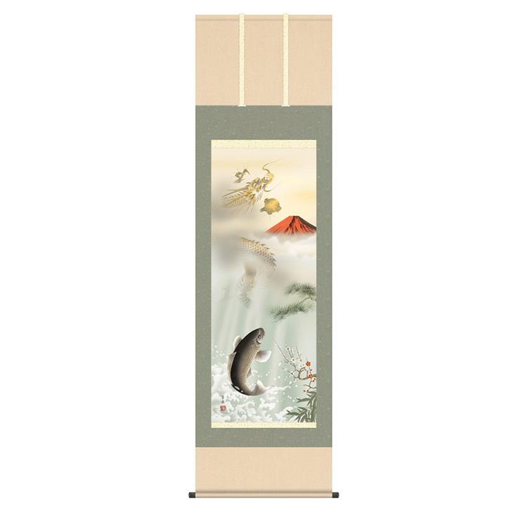 洛彩緞子本表装 石田芳園 「紅峰登龍門之図」 KZ2D5-096 幅54.5×高さ約190cm