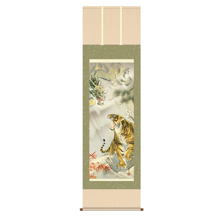 洛彩緞子本表装 濱田嵐雪 「龍虎吉祥之図」 KZ2D5-097 幅54.5×高さ約190cm