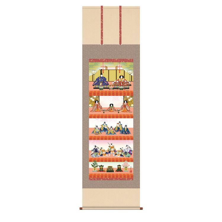 洛彩緞子本表装 井川洋光 「五段飾り雛」 KZ2F1-184 幅54.5×高さ約190cm