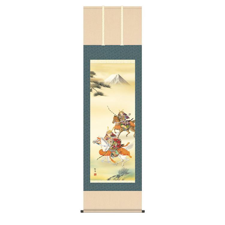 洛彩緞子本表装 工藤翔悠 「大成武者」 KZ2F2-075 幅54.5×高さ約190cm