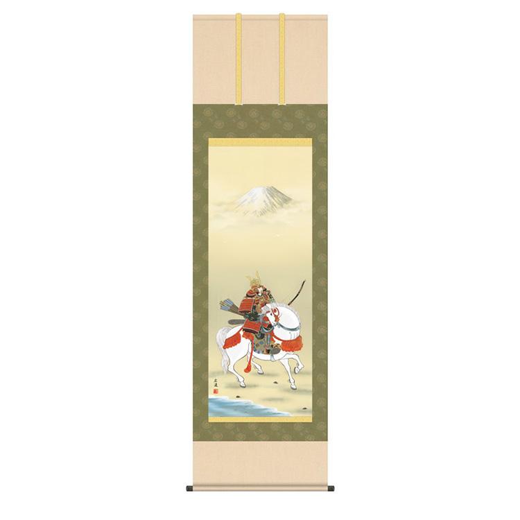 洛彩緞子本表装 田中広遠 「馬上武者」 KZ2F2-076 幅54.5×高さ約190cm