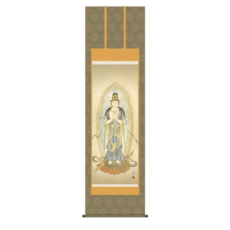 洛彩緞子佛表装 中山雪邨 「聖観音」 KZ2E1-K090 幅54.5×高さ約190cm