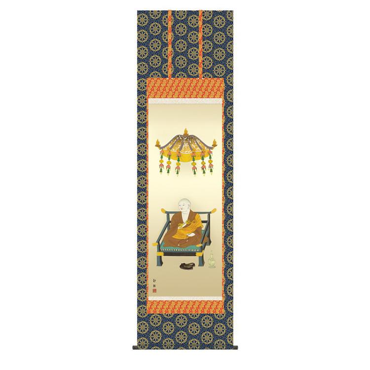 金襴佛表装 阿部静雅 「弘法大師」 KZ2E1-S079 幅54.5×高さ約190cm