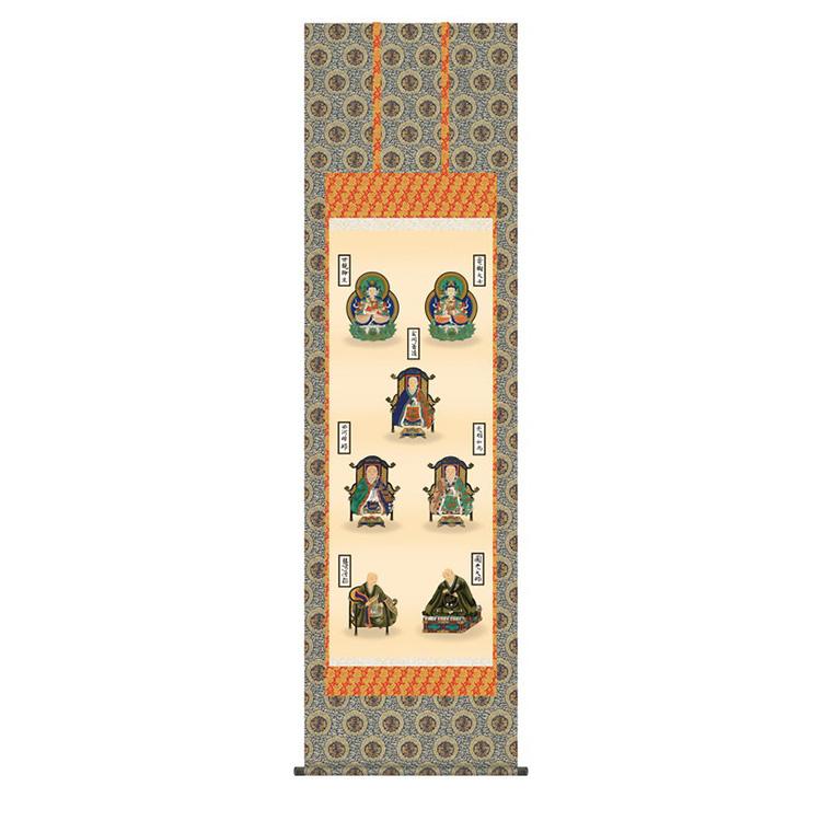 金襴佛表装 山村観峰 「親鸞七高僧」 KZ1E1-S039 幅54.5×高さ約190cm