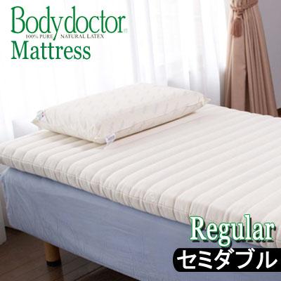 ボディドクター (Bodydoctor)マットレス R レギュラー セミダブル 120×195×11 布団 マットレス 天然素材発泡ゴム 100% ラテックス 寝具 マットレス 腰痛の方に