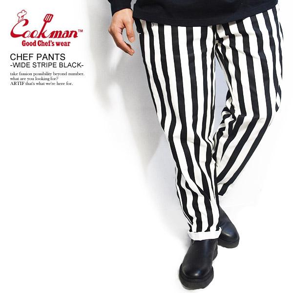 クックマン COOKMAN CHEF PANTS -WIDE STRIPE BLACK- 231-91804 レディース メンズ パンツ シェフパンツ イージーパンツ ストリート おしゃれ かっこいい カジュアル ファッション cookman