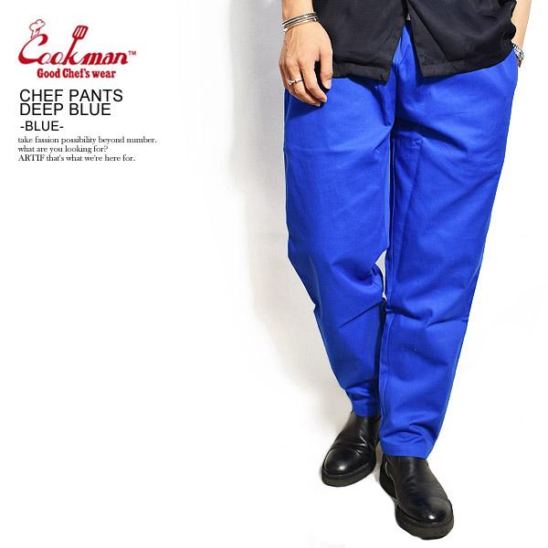 クックマン COOKMAN CHEF PANTS DEEP BLUE -BLUE- 231-92853 レディース メンズ パンツ シェフパンツ イージーパンツ ストリート おしゃれ かっこいい カジュアル ファッション cookman