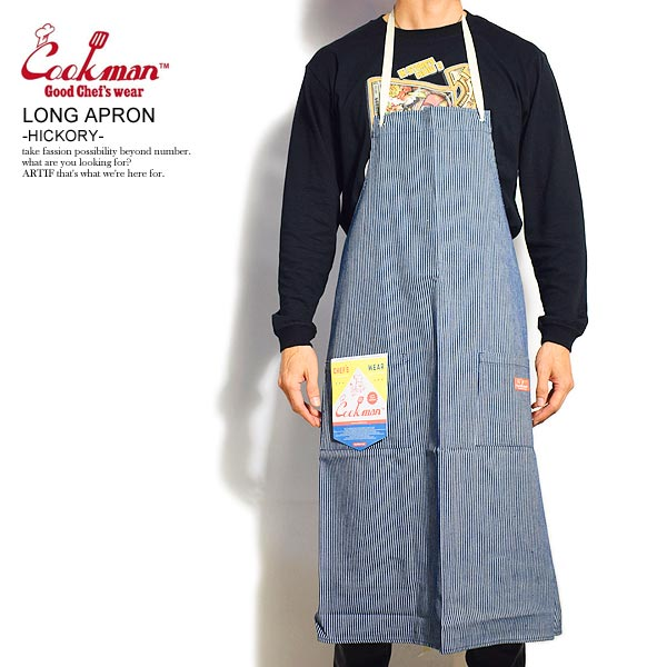 COOKMAN クックマン エプロン 今ダケ送料無料 LONG APRON -HICKORY- 233-03940 レディース カジュアル おしゃれ cookman ストリート ロングエプロン かっこいい 最安値 メンズ ファッション
