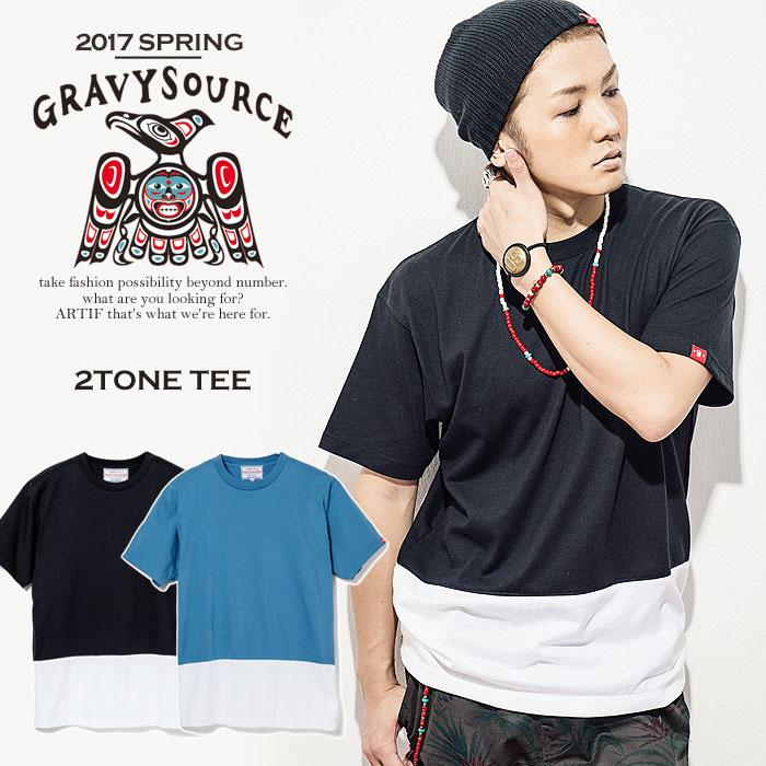 グレイビーソース GRAVYSOURCE 2TONE TEE メンズ レディース Tシャツ 半袖 切替 ツートン ストリート