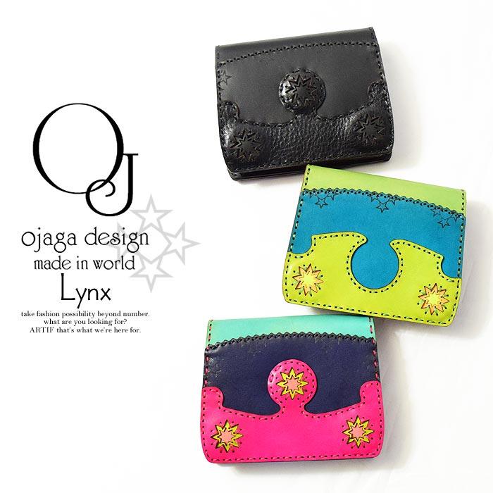 ojaga design オジャガデザイン Lynx メンズ レディース ユニセックス アクセサリー 財布 二つ折り財布 ショートウォレット レザー メイドインジャパン ハンドメイド おしゃれ かっこいい ストリート 送料無料 OJAGA FAIR