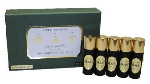 【プロポリスSHOP】【プロポリス】【ブラジル産】プロポリス-5-1261  2年熟成GOLD FINE  50ml 5瓶入りケース