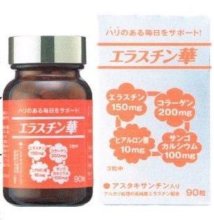 【プロポリスSHOP】【エラスチン】-商標登録商品 エラスチン華90粒入り(280g/粒) 瓶入り (血管壁)と(椎間板)と(アキレス腱)を守ってくれる加工食品。配合された(コラーゲン)がお肌を守ります。