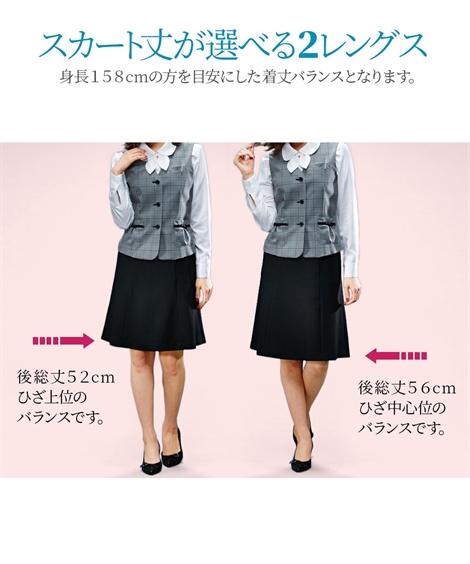 スーツ フォーマル レディース 欲しいの声から生まれた 2スカートベストスーツ (丈56cm) 年中 事務服 ベストスーツ 3点セット  15/17/19号 ニッセン