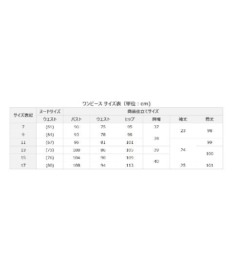 喪服・ブラックフォーマル(礼服)|【オールシーズン】ボレロアンサンブル(ノーカラーボレロ+Aラインワンピース)_7〜13_ニッセン_nissen