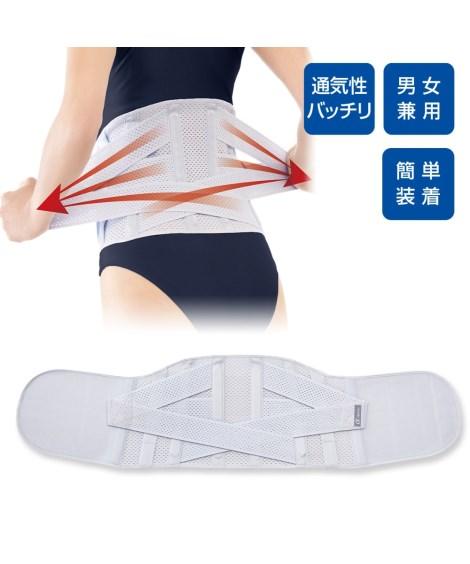 腰痛 ベルト コルセット お医者さんの(R)がっちりコルセット サポーター ヘルスケア 3L~4L/5L ニッセン
