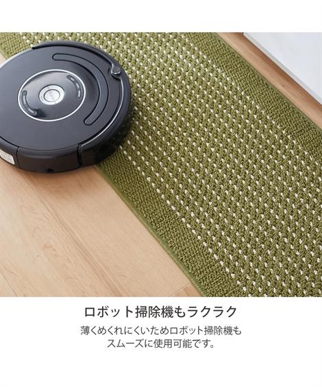 長さ:271~ 単位:cm  キッチン マット 洗いやすい 「優踏生」 約 60×300cm ベージュ/ブラウン/グリーン 長さ:271~ 単位:cm ニッセン nissen