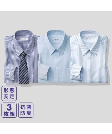 ワイシャツ 大きいサイズ ビジネス メンズ 抗菌防臭形態安定 長袖 3枚組 レギュラー カラー 年中 W・紺ストライプ+白×サックスストライプ/紺ストライプ+白×サックスストライプ 5490/5690 ニッセン