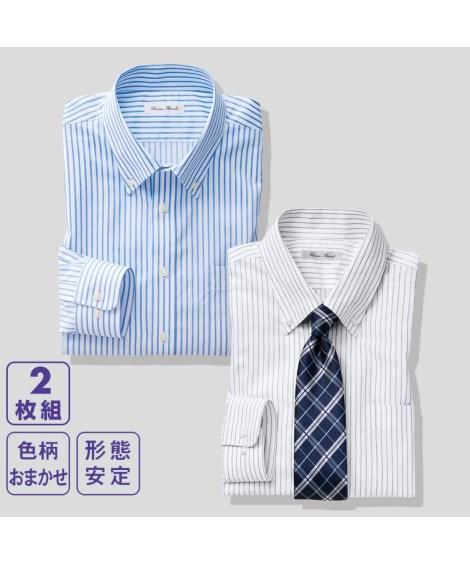 福袋 ワイシャツ 大きいサイズ ビジネス メンズ おまかせ 形態安定 2枚組 ボタンダウン 5490/5690 ニッセン