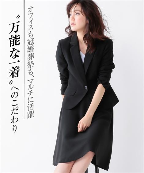 【エントリーでP5倍】レディーススーツ 進化版洗えるネオブラックフレアスカートスーツ(ジャケット+フレアスカート)(冠婚葬祭対応) ニッセン nissen