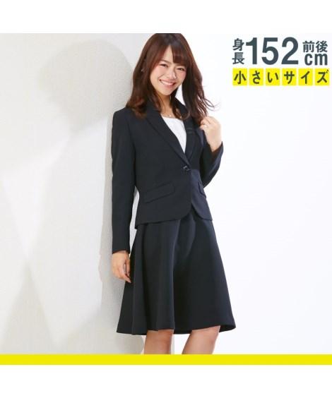 レディーススーツ 小さいサイズ スカートスーツ(ジャケット+フレアスカート)(冠婚葬祭・通勤対応) ニッセン nissen