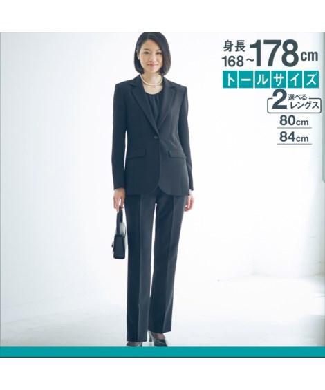 トールサイズ フォーマル レディース ブラックフォーマル パンツスーツ ジャケット ソフトブーツカットパンツ 股下84cm 7TT/9TT/11TT/13TT号 ニッセン