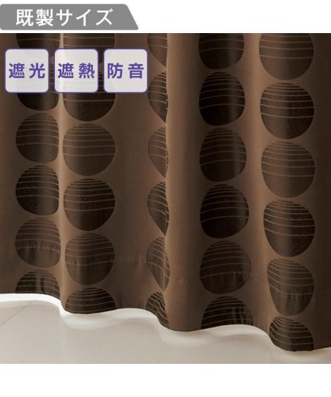 カーテン ドレープ ドット柄ジャ カード 織遮熱・防音・99.99%遮光 幅100×長さ178cm×2枚 グリーン系/ボルドー系/ベージュ系/ブラウン系 幅100×長さ178cm ニッセン