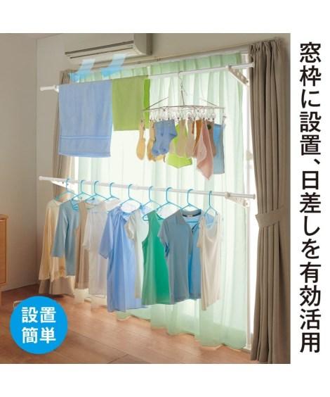 物干し 竿 ロープ 簡単つっぱり窓枠物干し 秋 物干し竿 物干しラック 掃除 洗濯 ラック ニッセン
