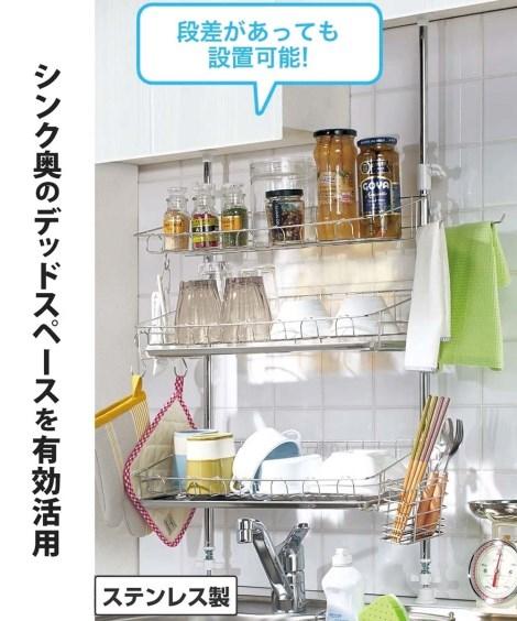 キッチン用品・調理器具 突っぱりマルチラック(箸立て付・まな板立て付) 日本製 3段スリム ニッセン nissen