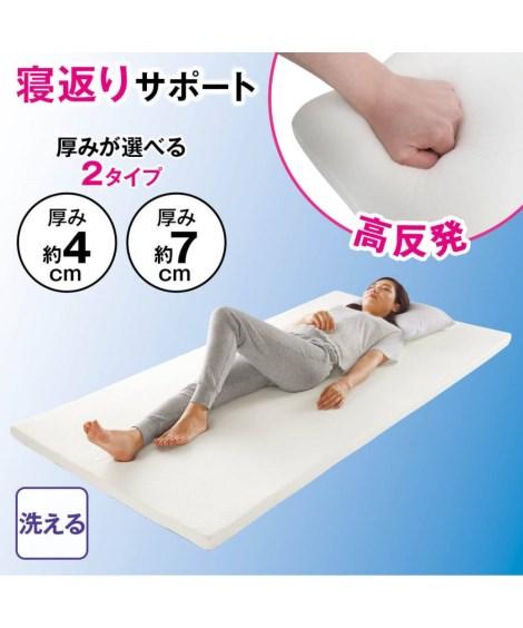 寝具・布団・布団カバー 高反発マットレストッパー(洗えるカバー) 厚み7cm・ダブル ニッセン nissen