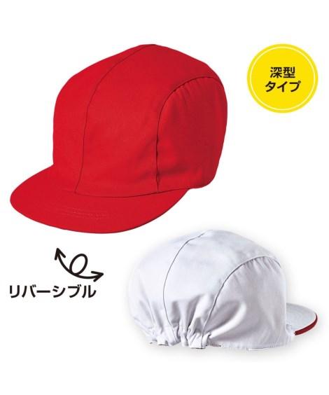 赤白帽|赤白帽子_サイズ_M〜LL_ニッセン_nissen