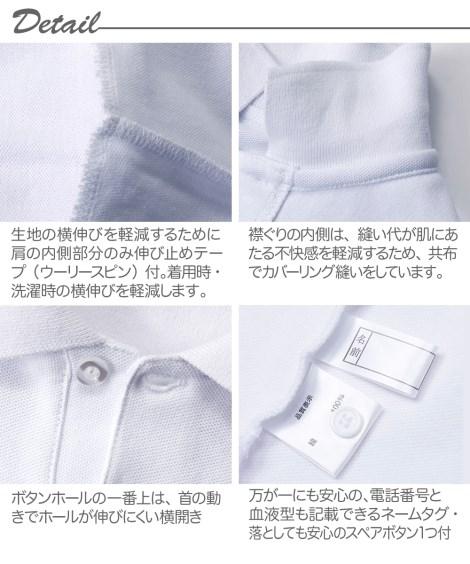 制服_ポロシャツ|半袖ポロシャツ2枚組(ポケットあり)_サイズ_110〜160_ニッセン_nissen