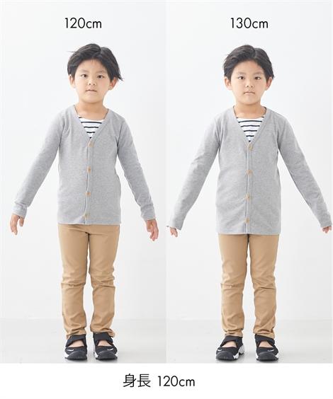 ce8779f7cc11f 楽天市場 アウター キッズ 無地カーディガン(男の子・女の子 子供服 ...