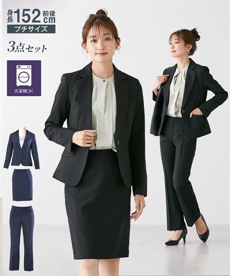 レディーススーツ 小さいサイズ 3点セットスーツ(ジャケット+スカート+パンツ) ニッセン nissen