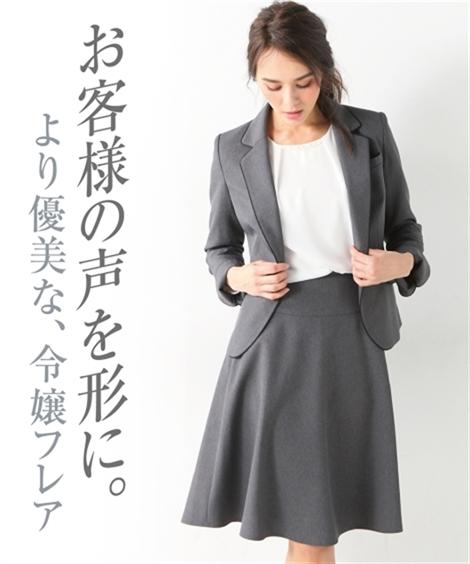 大きいサイズ レディース 洗える令嬢スカートスーツ(パイピングテーラードジャケット+フレアスカート) 年中 オフィス スーツ 21~38号 ニッセン