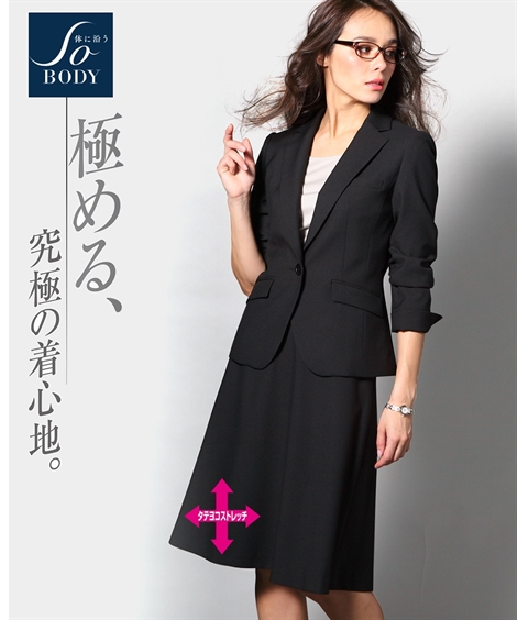 大きいサイズ レディース 洗えるタテヨコストレッチスカートスーツ(ジャケット+フレアスカート) 年中 オフィス スーツ スカートスーツ 21~38号 ニッセン