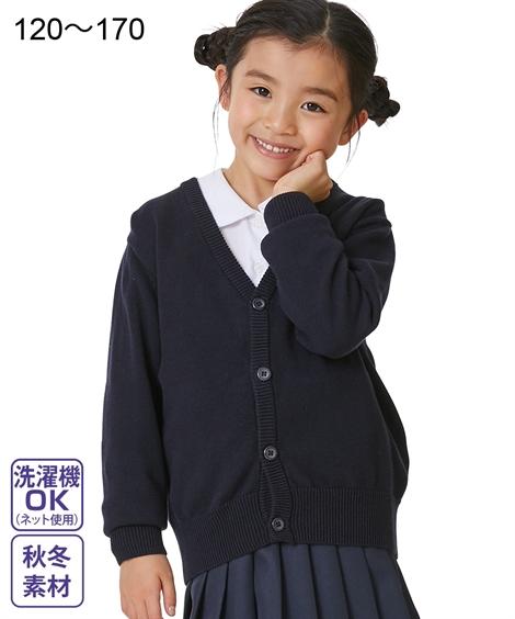 03a7412e407bc 楽天市場 アウター キッズ ニットカーディガン 制服 セーター ニット ...