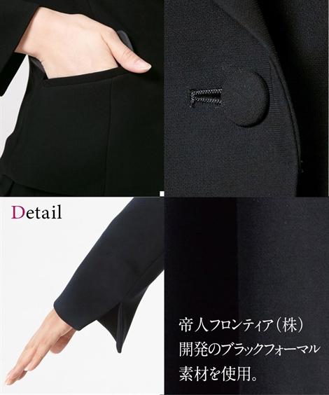 フォーマルスカートスーツ 4点セット(ツィード調(ジャケット+スカート)+ジャケット+ワンピース)(コサ−ジュ・リボン付)_7〜19号__ニッセン_nissen