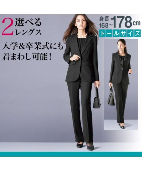 フォーマルウェア・フォーマルワンピース トールサイズ パンツスーツ(胸当て付ジャケット+ソフトブーツカットパンツ)(股下86cm) 15TT~19TT ニッセン nissen