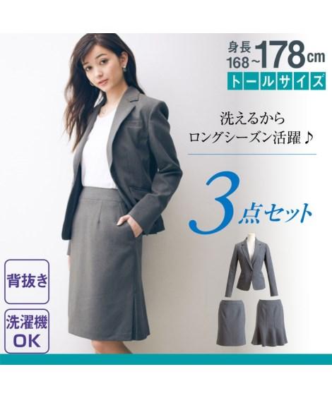 レディーススーツ・オフィスウェア トールサイズ 洗える2スカートスーツ 15TT~19TT ニッセン nissen