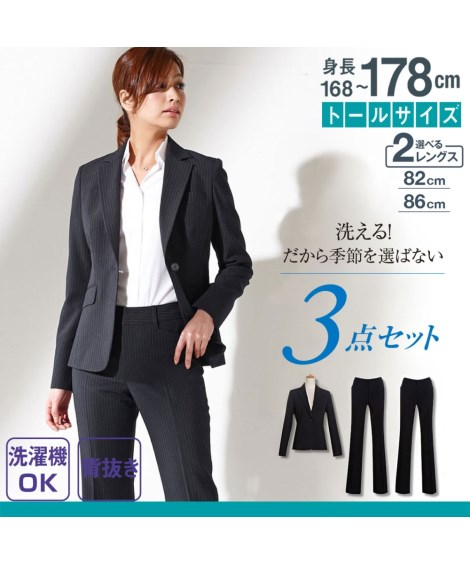 レディーススーツ・オフィスウェア トールサイズ 洗える2パンツスーツ(股下82cm) 7TT~13TT ニッセン nissen