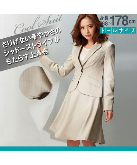 レディーススーツ トールサイズ 洗える令嬢スカートスーツ 7TT~13TT ニッセン nissen