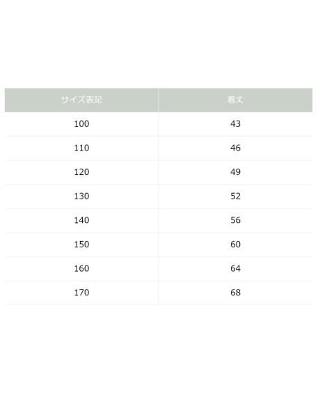 肌着・インナートップス|男児ベーシック半袖シャツ3枚組_100〜140__ニッセン_nissen