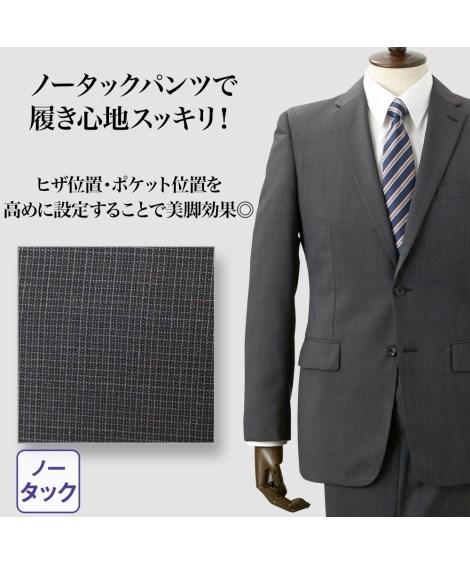 スーツ・スラックス ノータックパンツスーツ(シングル2ツボタン)A体 A4~A8 ニッセン nissen