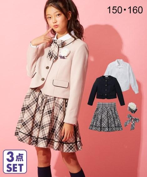 ELLE フォーマルウエア3点セット ジャケット ブラウス スカート 女の子 子供服 ジュニア服 サイズ 150/160cm ニッセン nissen