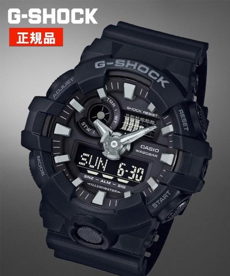 CASIO ウォッチ メンズ G-SHOCK GA-700-1BJF 秋 腕時計 服飾 雑貨 アナログ ニッセン