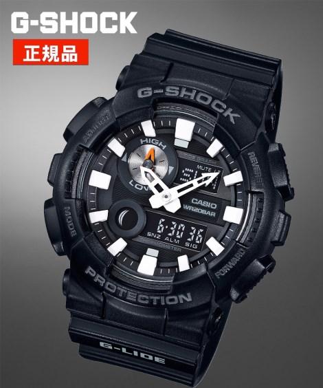 ニッセン アクセサリー・腕時計 CASIO G-SHOCK GAX-100B-1AJF nissen