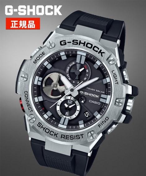 ニッセン アクセサリー・腕時計 CASIO G-SHOCK GST-B100-1AJF nissen