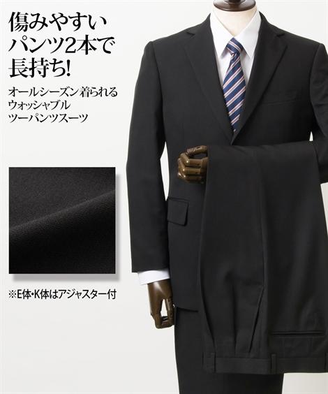 ビジネス メンズ ツーパンツスーツ(シングル2つボタン+ツータックパンツ) スーツ 黒系ストライプ A4:165_78~BB8:185_100(身長・ウエスト、単位:cm) ニッセン