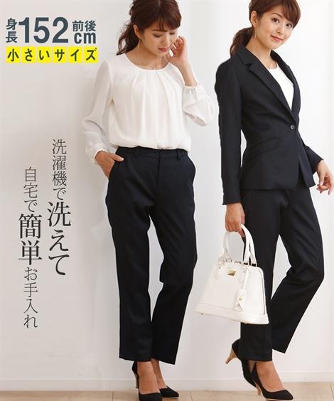 レディーススーツ 小さいサイズ 洗える ウール混 パンツスーツ P3-P9 ストレートパンツ ニッセン nissen