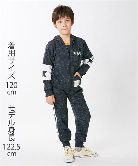 55fa436c85d3a 楽天市場 アウター キッズ 袖切替星ジップパーカー(男の子 子供服 ...